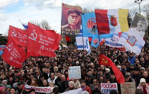 Динамика российских действий в Крыму идет по стопам сталинской внешней политики – СМИ