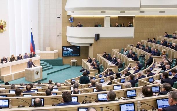 В Госдуму внесли законопроект о переходной финансовой системе Крыма
