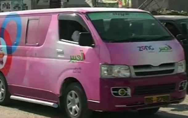 В Пакистане появилась маршрутка только для женщин