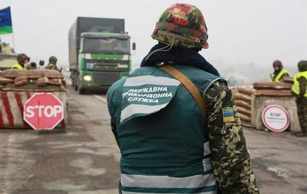 Миндоходов уволило руководителей Киевской и Южной таможен