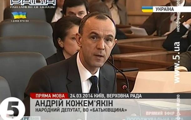 Кожемякин заявил о коррупционном прошлом новоназначенного руководства таможенной и налоговой служб
