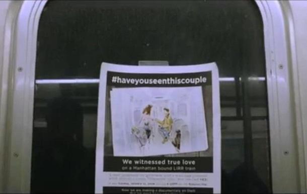 Тимберлейк для нового клипа искал молодоженов, обручившихся под его песню