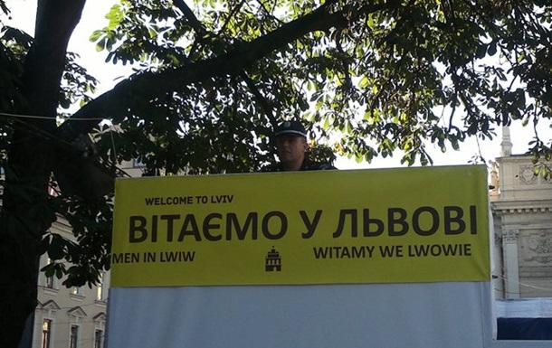 ЄВРО. День десятий. Подорож до Львова. Європейського. майже (фото+відео)