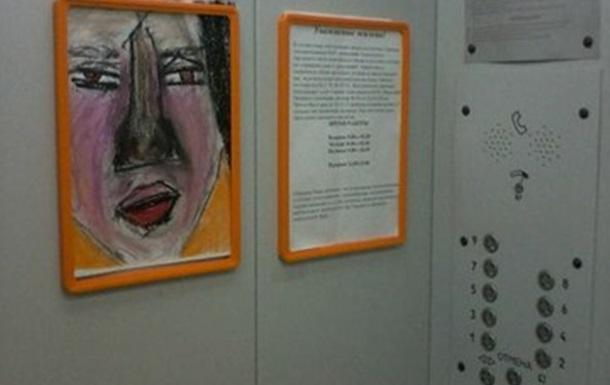АРТ - Выставка в лифте