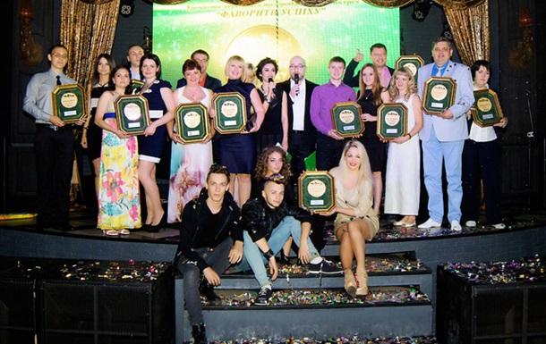 Победители конкурса  «Фавориты Успеха» объявлены на 10-ой церемонии награждения
