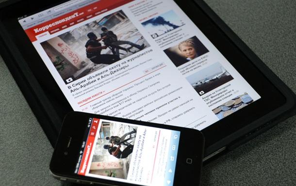 А вот и слайды. Новый дизайн Корреспондент.net
