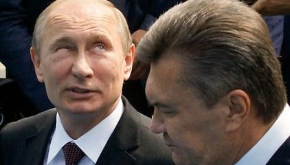 Совет Януковичу