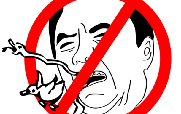 Заява Громадської ініціативи  Народ проти наклепників та екстремістів