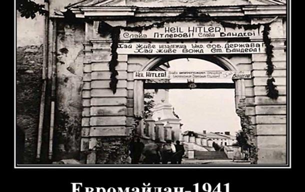 Вдячний лист киян революційним гостям столиці