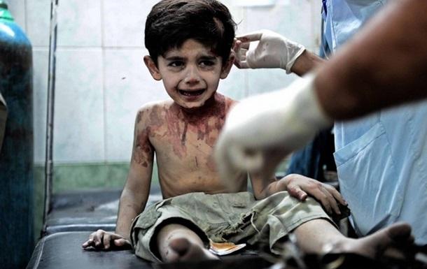 Трагедия сирийского ребёнка.