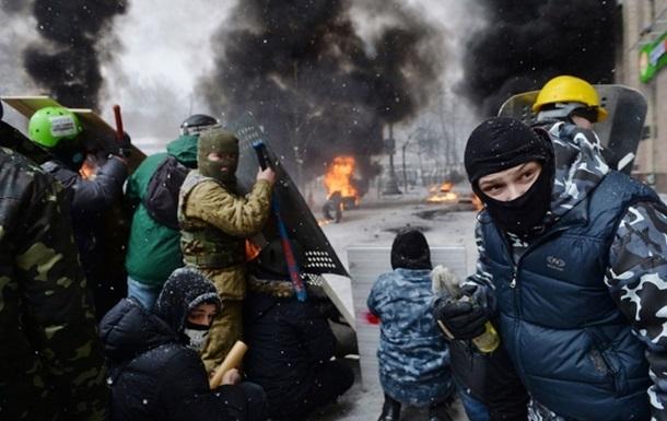 Лишние люди России