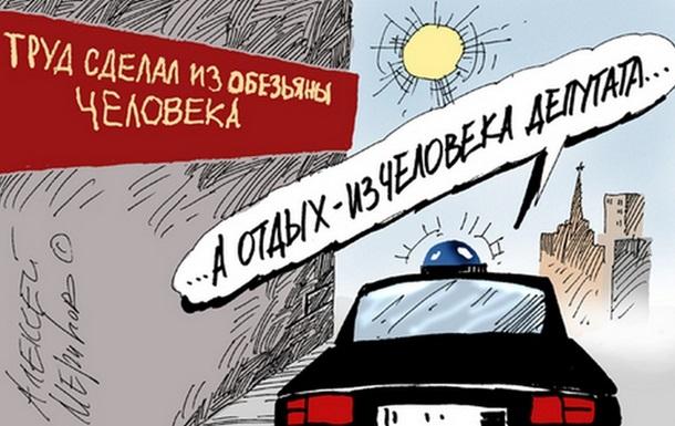 «Мы пахали…»  Ну не хоче переважна більшість депутатів від Вінниччини працювати!