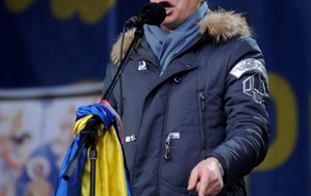 Викликаю Януковича на дебати