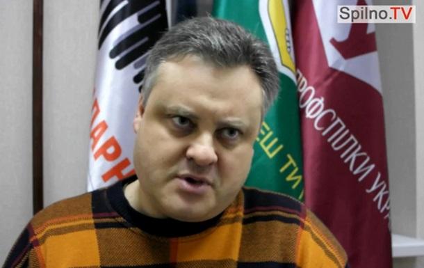 Олег Верник на Спільнобаченні про оголошений  Ударом  на 13 лютого страйк