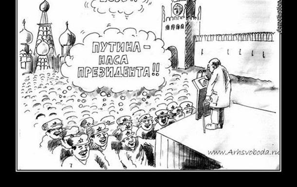 Два великих политика Янукович и Путин