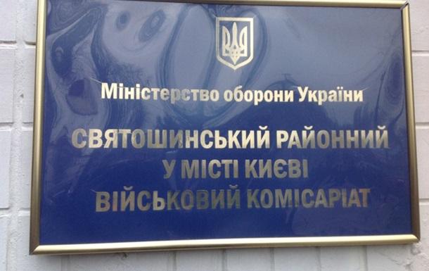 Ответ киевлян на агрессию РФ (+ ВИДЕО)