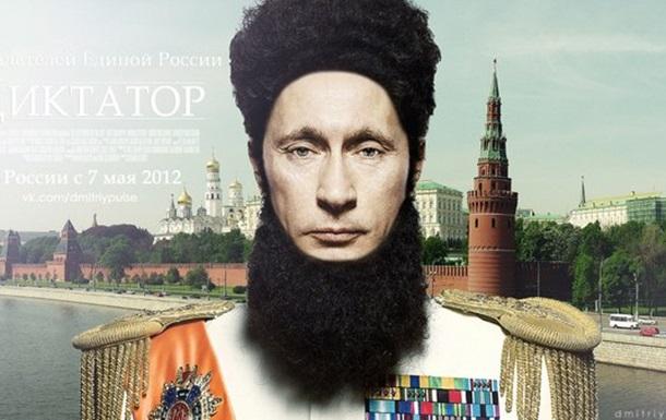 Господину Путину и госпоже Матвиенко:  сначала защитите русских в России