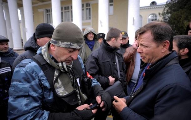 Мої враження від перебування в кримському полоні