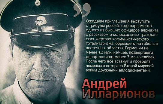 Пусть экс-советник Вл. Путина сам воюет со своими соотечественниками!