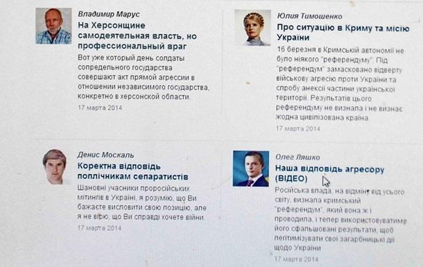 Владимир Марус: Херсонский горсовет надо не распустить - разогнать