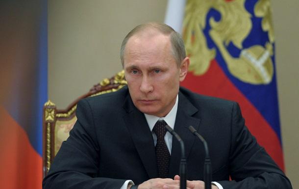 Обзор прессы Британии: Путин объединяет Запад