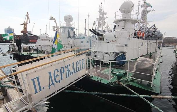 Корабль Павел Державин вышел из Одессы охранять морскую границу Украины