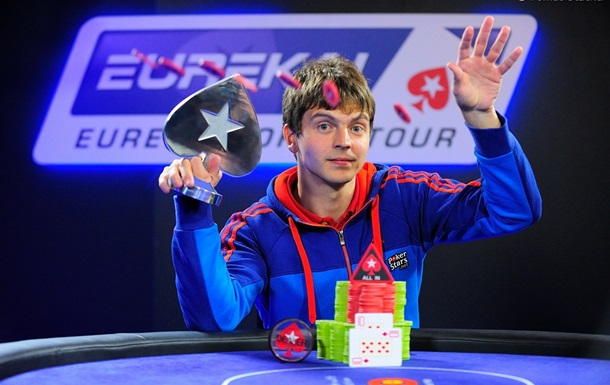 Пройдя отбор на PokerStars, венгр Золтан Гал выиграл Главное Событие Eureka Poker Tour в Вене и забрал домой €208655