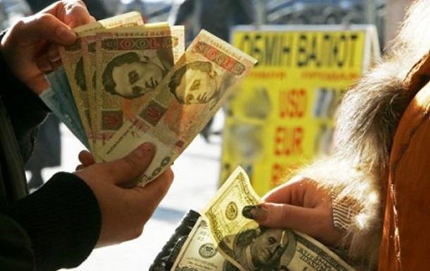 Курсы наличных валют на 26 марта