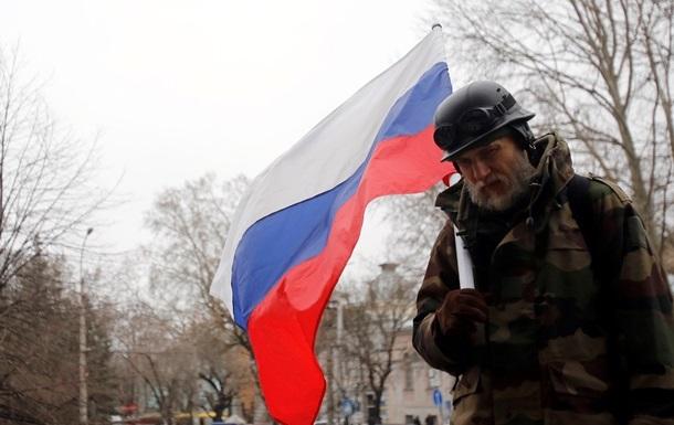 В Севастополе распускают силы самообороны
