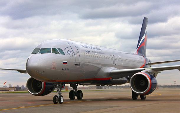 Госпогранслужба Украины ответила на претензии МИД РФ по Аэрофлоту