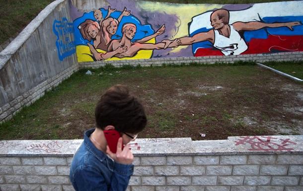 В Крыму пройдет Год культуры России