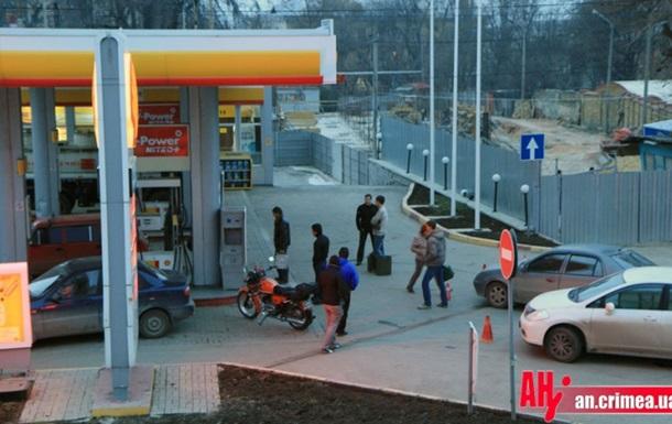 Запасов бензина в Крыму осталось на пять дней