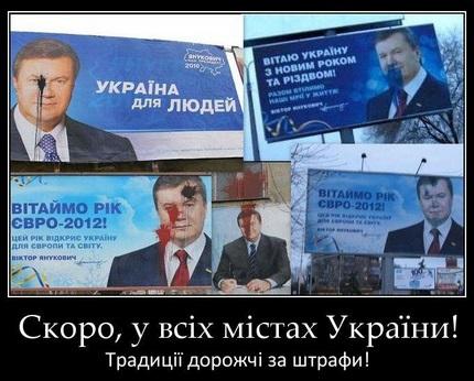 Ответ  Красильщиков  мэру Донецка: Янукович для нас не Родина и не государство