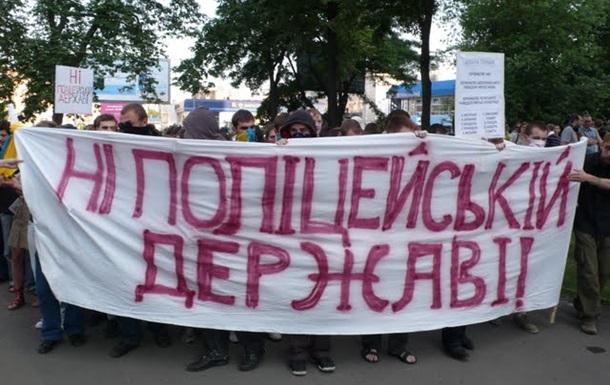 ПРЕЗервативи з біло-блакитної  Партії кондомів  поширюються Україною (перепост)