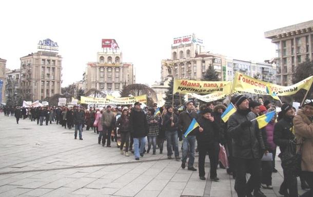 В Києві близько 700 активістів вийшли на захист сімейних цінностей.