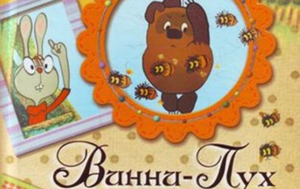 Чем порадовать малышей: наиболее веселые и захватывающие детские книжки