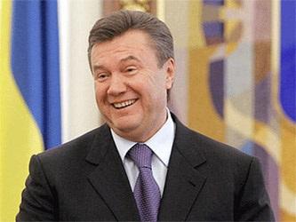 """""""Мешок"""" для Януковича"""