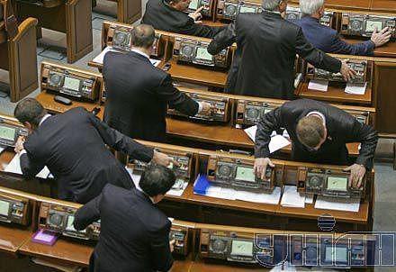Групповое изнасилование парламентаризма