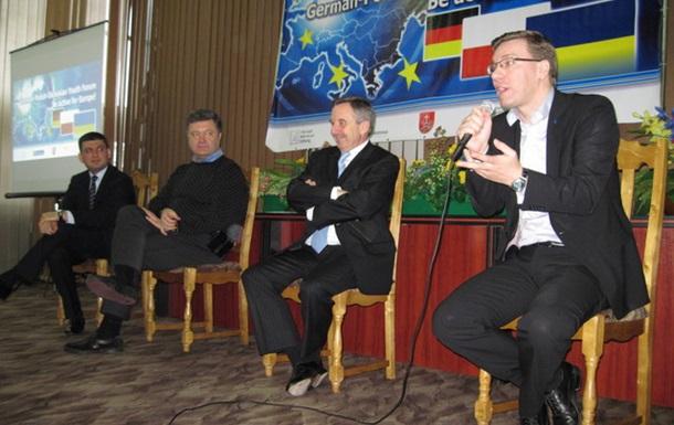 У Вінниці проходив Німецько-Польсько-Український Молодіжний форум
