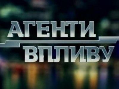 В Болграде был прерван эфир НТН