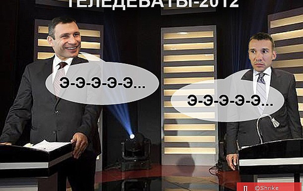 Шева  vs  Кличко