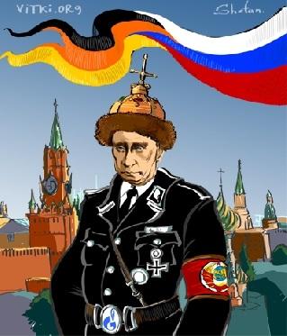 Если бы немцы победили в войне....