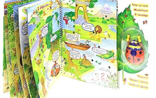 Обзор детской развивающей литературы
