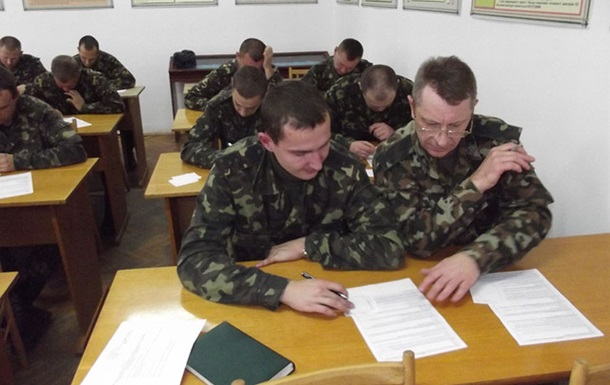 У військових комісаріатах Волині підтвердили класну кваліфікацію