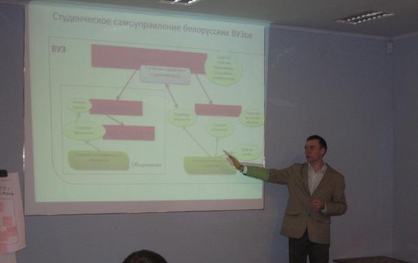 В Школі студентського самоврядування у Тернополі побував експерт з Білорусі