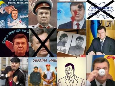 ВКонтакте с Януковичем