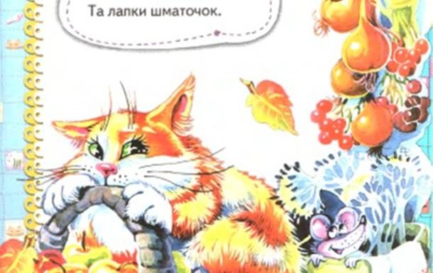 Котик-коточок