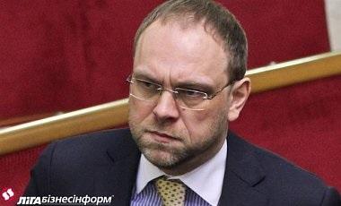 Представника Власенка повідомили про закриття справи по Окунській