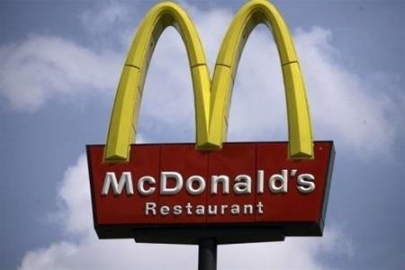 Благодарю работников МакДональдза!