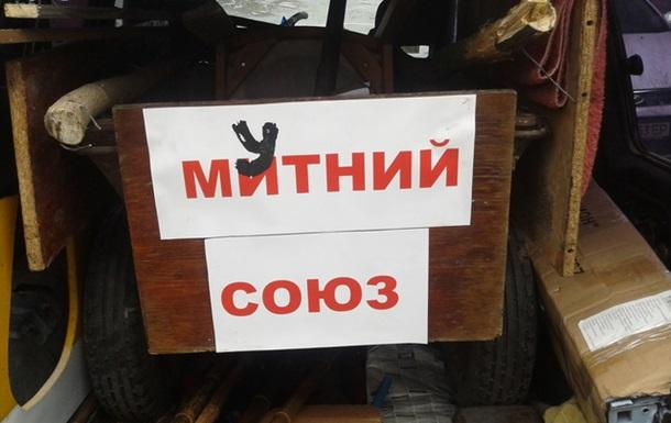 Проти митного союзу. 5 квітня, Дніпропетровськ.